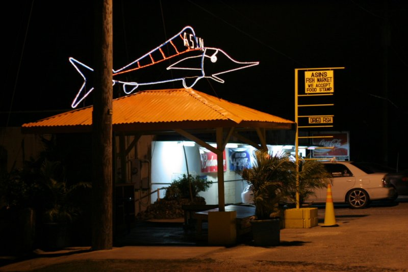 Fish Market (closed after dark)