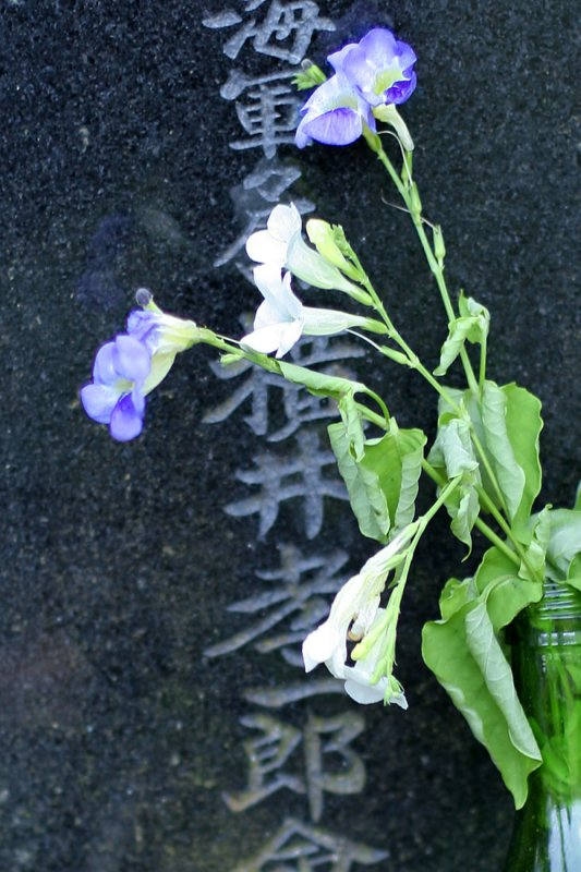 Memorial with Flower