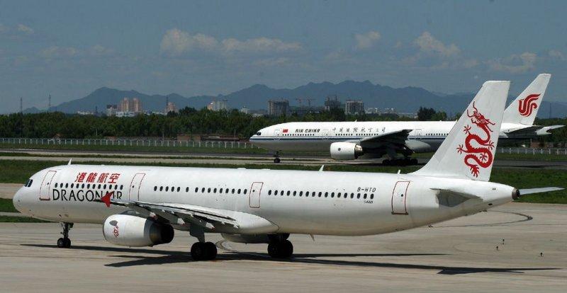 Dragon Air A-321