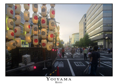 Yoiyama,  Gion Matsuri