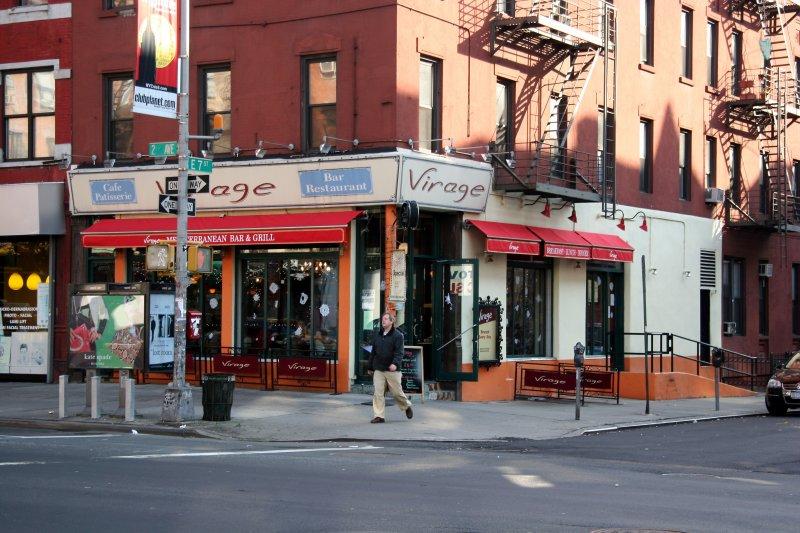 Virage Restaurant at 7th Street