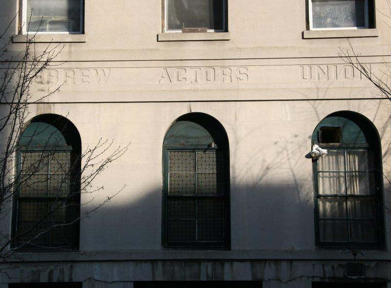 Hebrew Actors Union Building