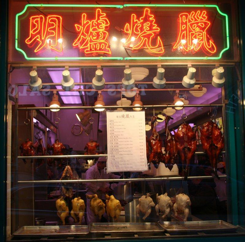 Chinese Roast Meat Restaurant
