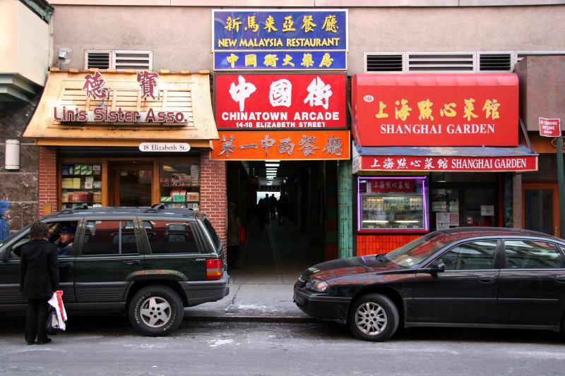 Chinatown Arcade Entrance