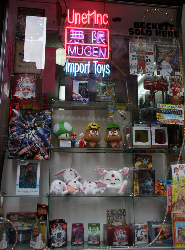 Unet Inc. Mugen Toy Shop Window