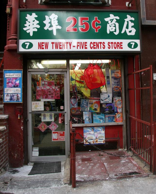 New Twenty-Five Cent Store Entrance
