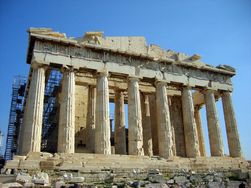 Parthenon: Acropolis