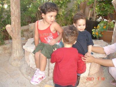 Sanad  Qais and Ahmad 10.7.2007 035.jpg