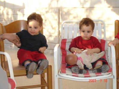 Sanad  Qais and Ahmad 10.7.2007 064.jpg