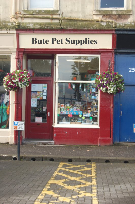 Bute Pet Supplies