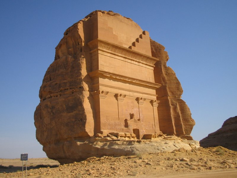 Madain Saleh - Qasr Al-Fareed.JPG
