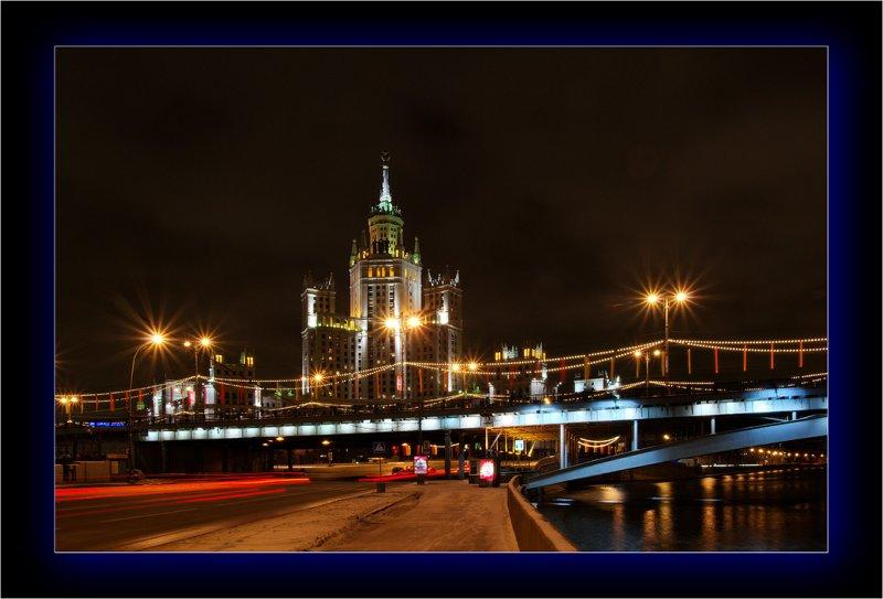 Moscow river, Bolshoi Ustinsky bridge