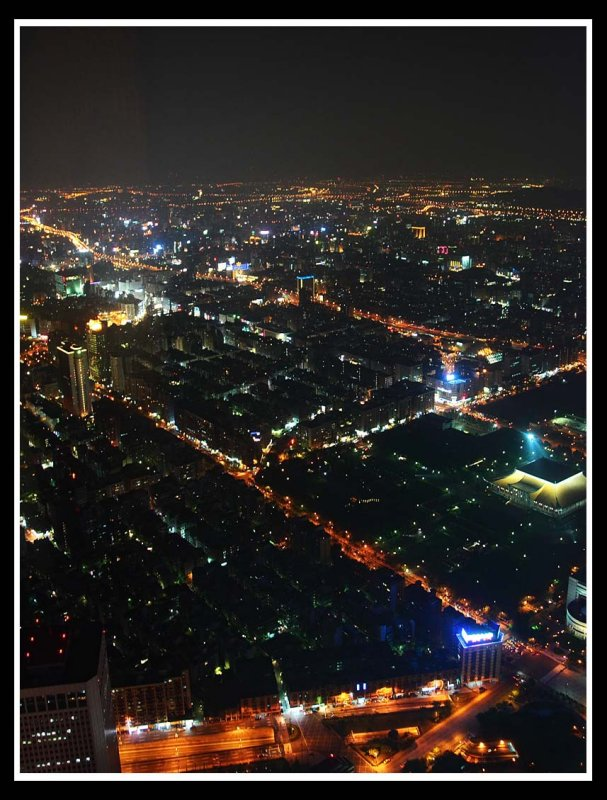 Horizon from 89th floor.jpg