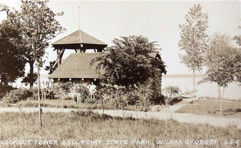 Gull Point Ranger Station