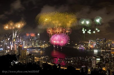 Fireworks at the Victoria Harbour 2007 (View from Braemar Hill)