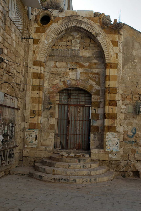 The old Ottoman district headoffice