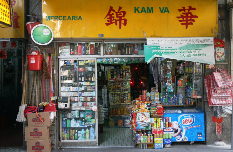 Typical shop