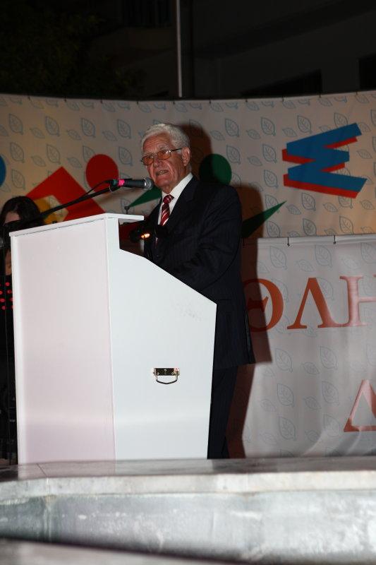 President P. Tsiakiris