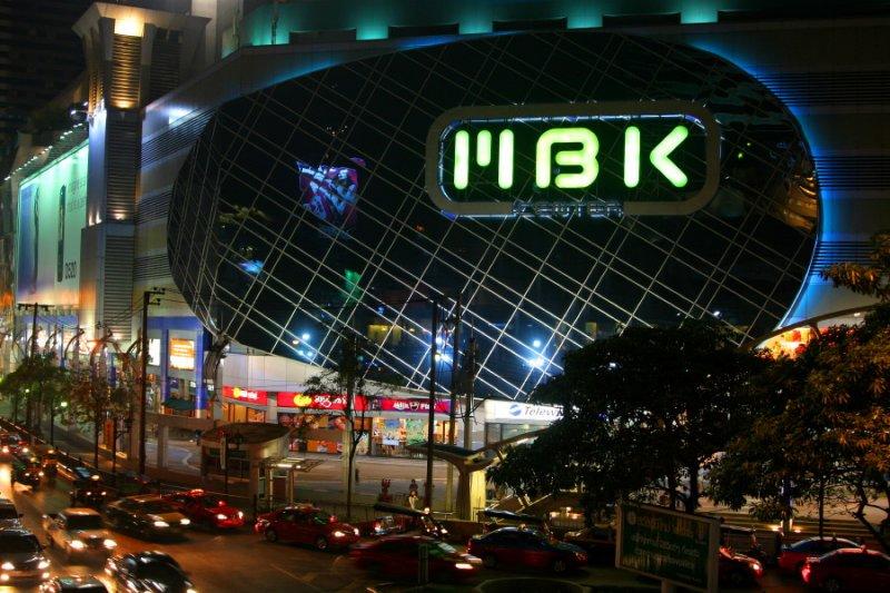 MBK Centre
