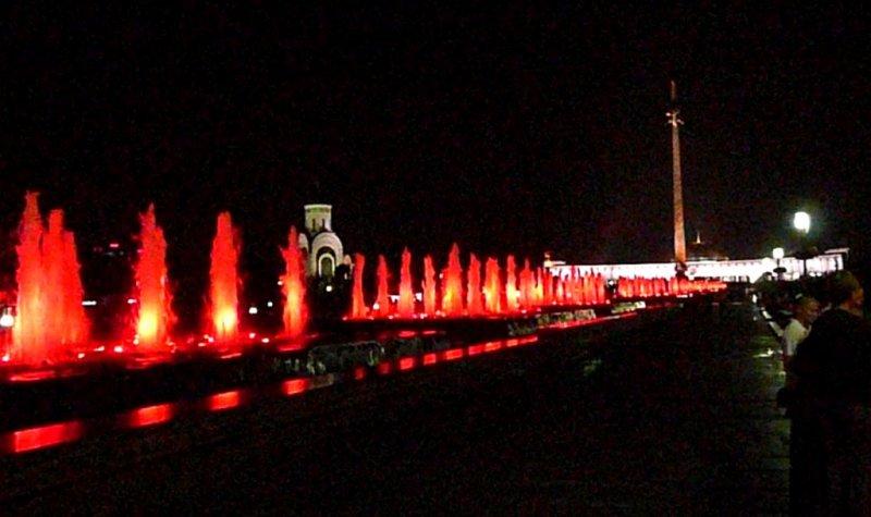 Memorial Fountains at Poklonnaya Hill