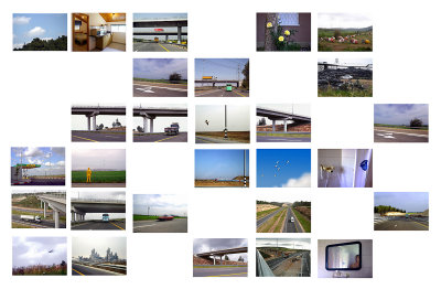 Highway Traveller