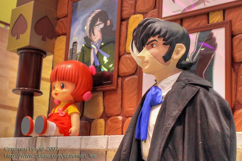 Black Jack and Pinoko