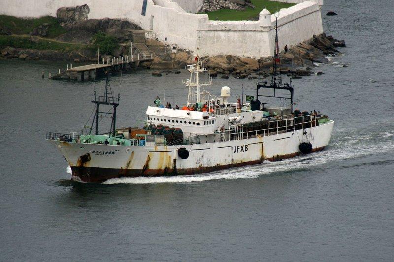 Kinpo Maru No. 58