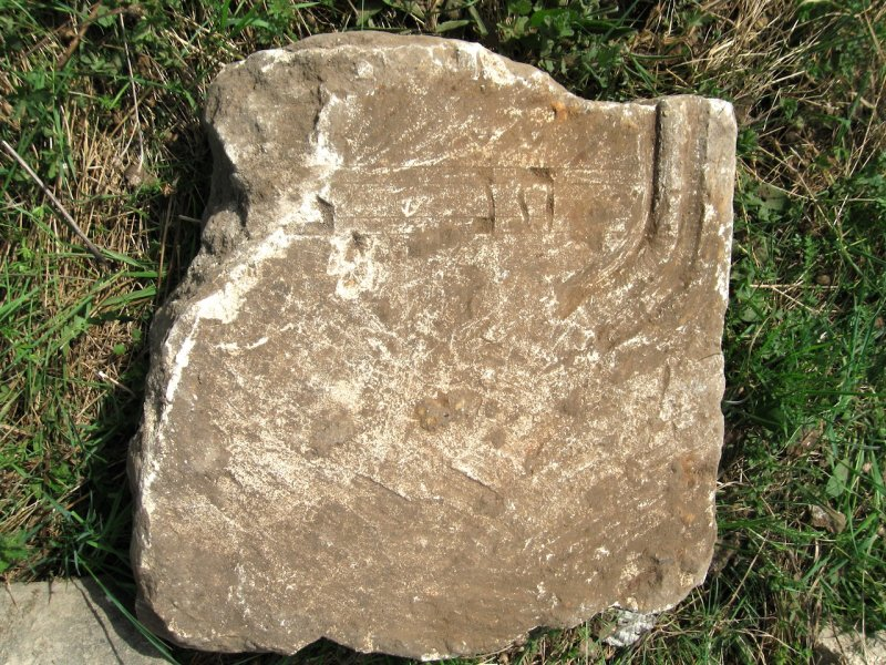 ...the second of the three stones reveals some lettering