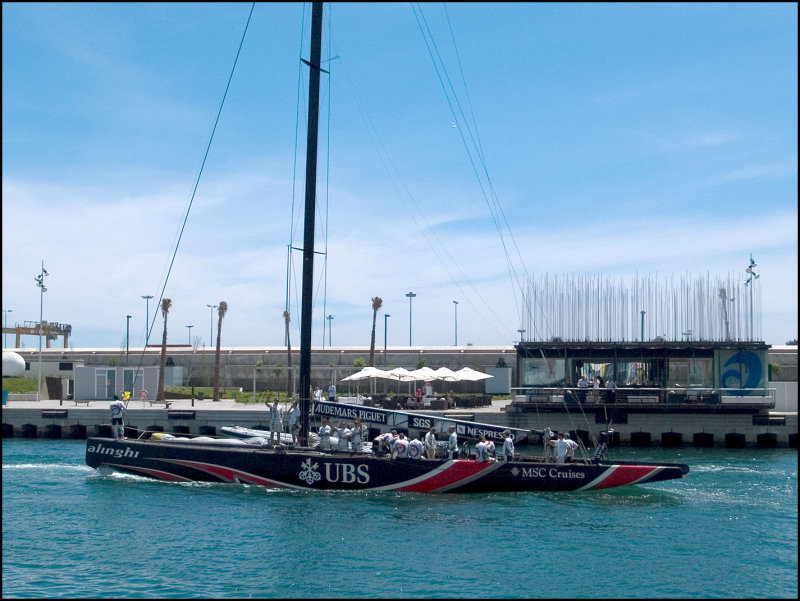Port Americas Cup