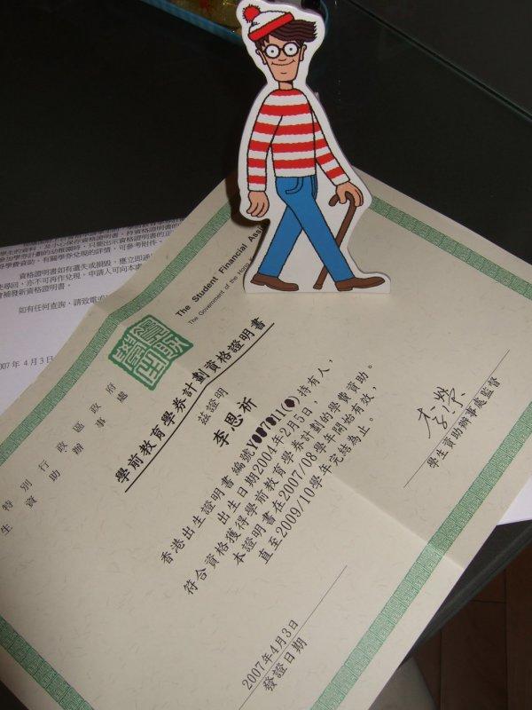 Finally received ¾Ç«e±Ð¨|¾Ç¨é (10-4-2007)