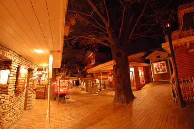 Street of yesteryear.
