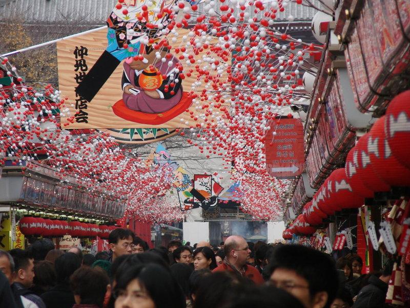 O Miyage Market - Asakhusha