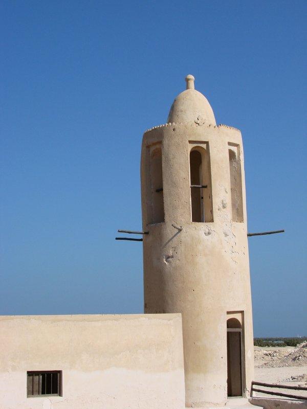 Aldakira Old Mosque