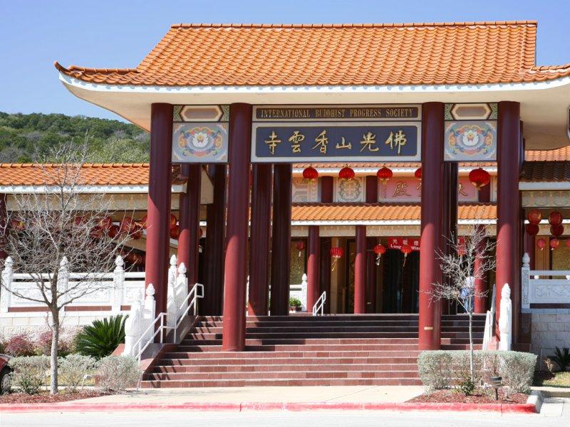 Hsiang Yun Temple
