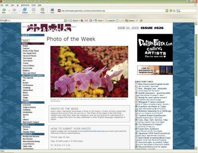 Metropolis Magazine Japan