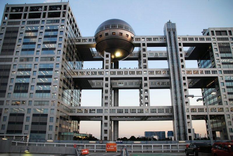 The Fuji TV Observatory Unique Metal Architecture