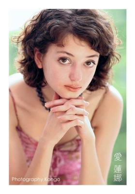 Alina011.jpg
