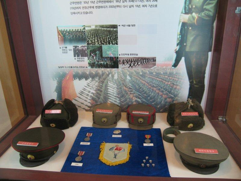 DPRK Military Caps