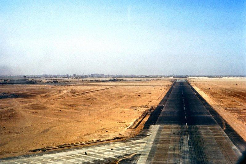 Dubai Airport in 1971