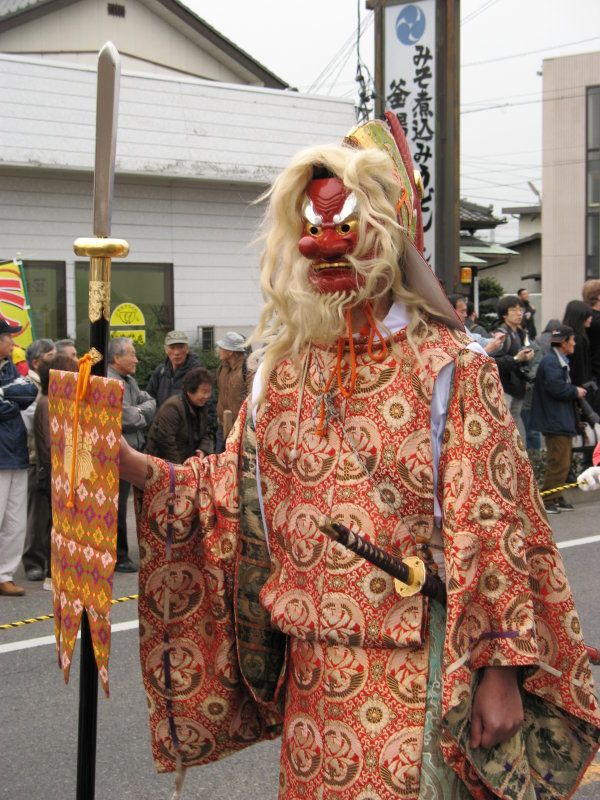 Oni in the procession