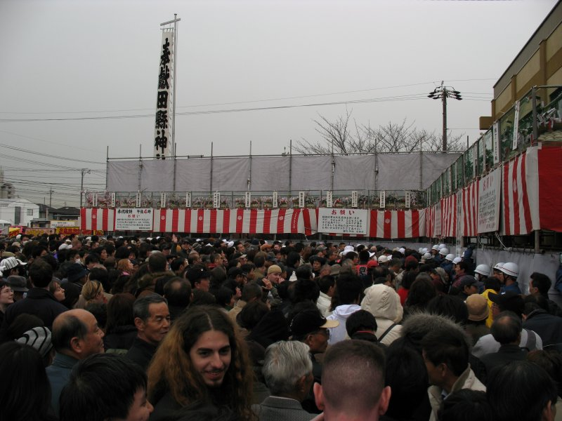 Gathering for the mochi throwing