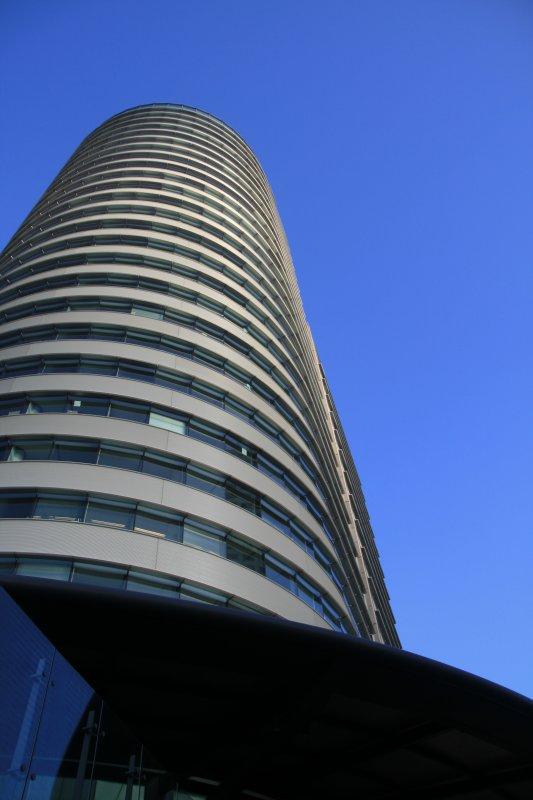 Rotterdam, World Port Center