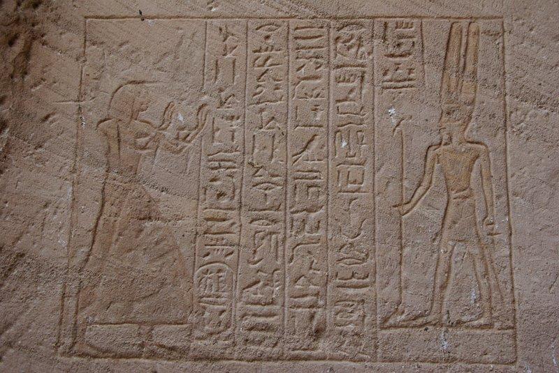 Abu Simbel