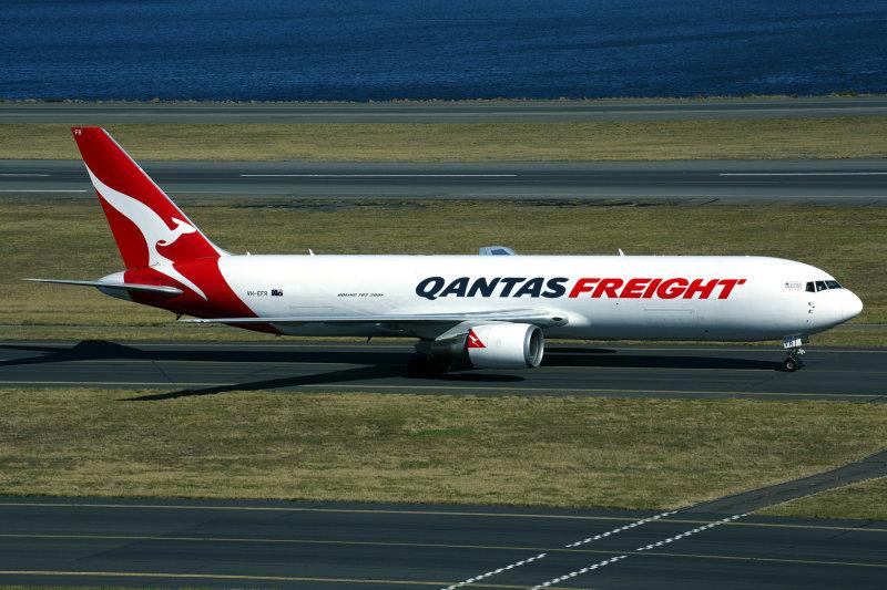 QANTAS FREIGHT BOEING 767 300F SYD RF 5K5A0843.jpg