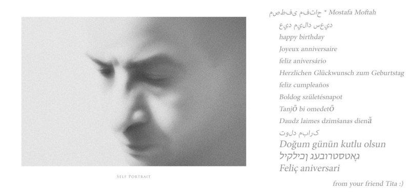 Happy Birthday Mostafa :)