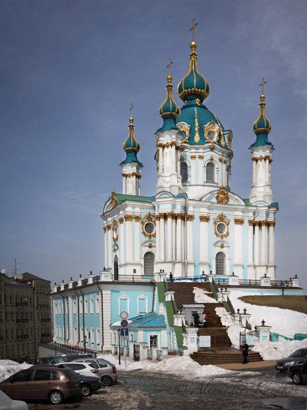 UKR_2BR5335.jpg