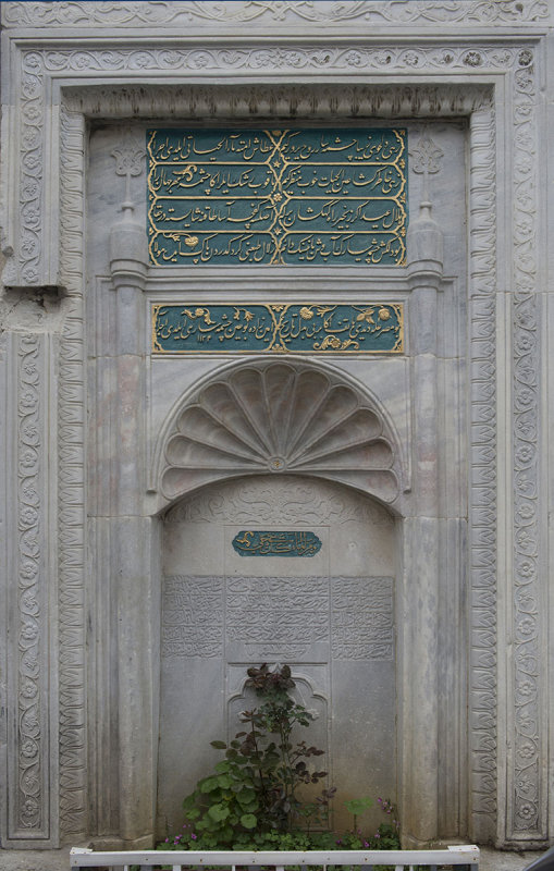 Istanbul Eminzade Haci Ahmet Pasha May 2014 6292.jpg