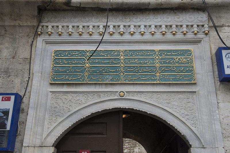 Istanbul Eminzade Haci Ahmet Pasha May 2014 6293.jpg
