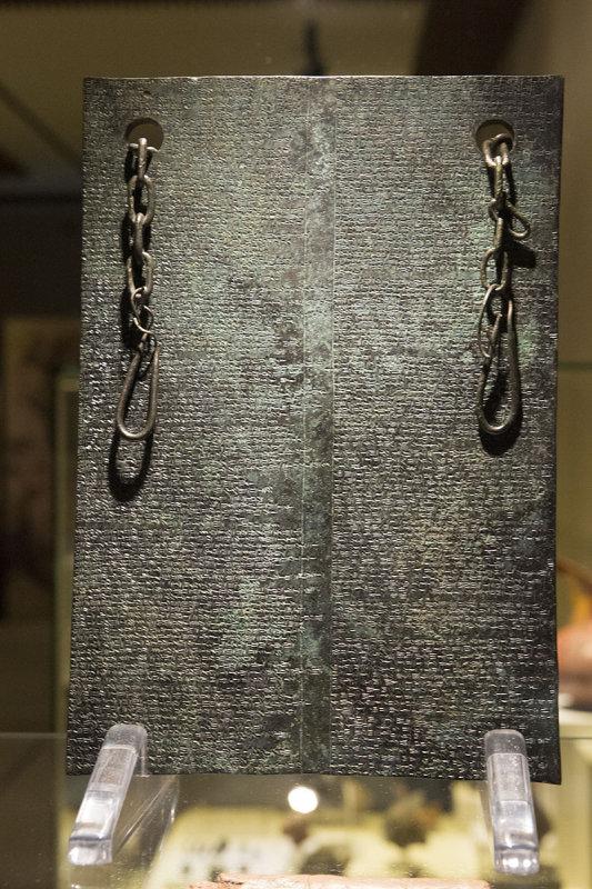 Ankara Anatolian Civilizations Museum september 2014 1446.jpg