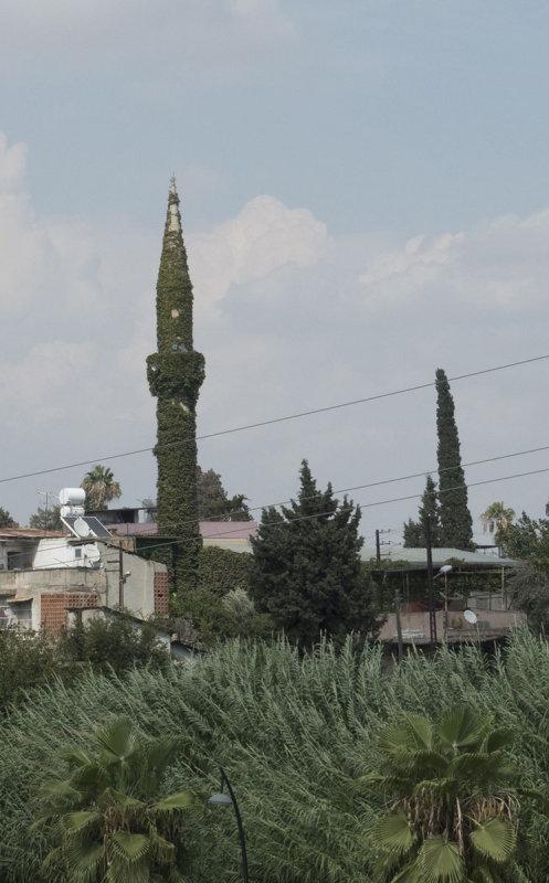 Adana River Park september 2014 863.jpg